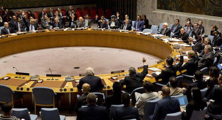 مجلس الأمن يصوت على مشروع قرار كويتي لحماية الفلسطينيين خلال أيام