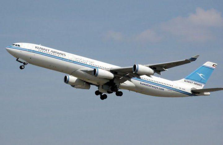 النمسا تتوعد الخطوط الكويتية لرفضها نقل ركاب إسرائيليين
