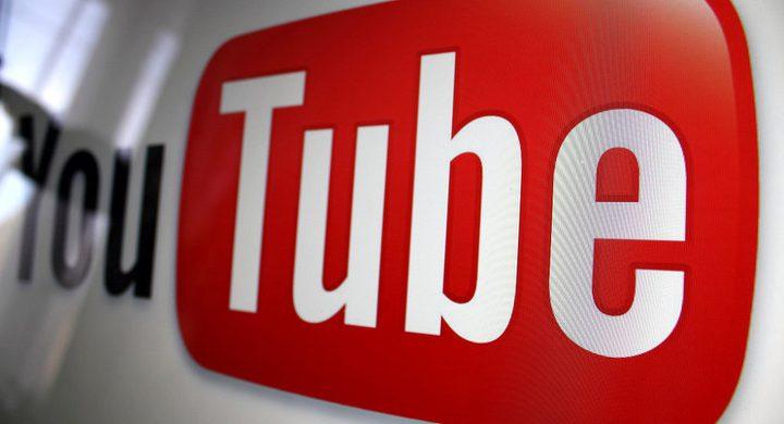 """حكم قضائي بإغلاق موقع """"يوتيوب"""" في مصر لمدة شهر"""