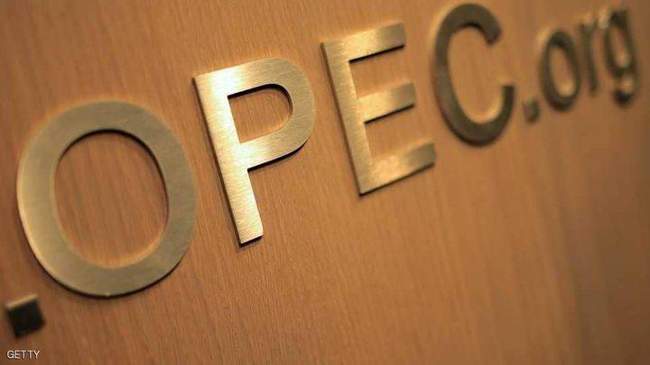 أسعار النفط تهبط مع دراسة أوبك وروسيا لزيادة الإنتاج