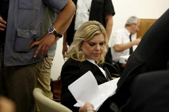 المستشار القضائي للإحتلال يوصي بتقديم سارة نتنياهو للمحاكمة