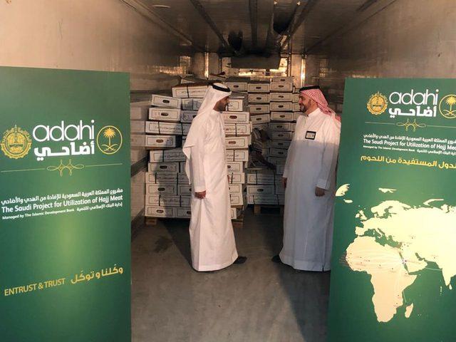 15 ألف كغم من لحوم الهدي والأضاحي من السعودية تصل قطاع غزة