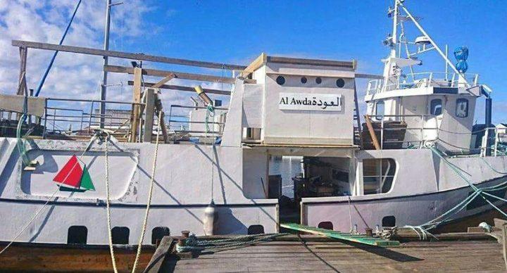الإعلان عن إطلاق أول رحلة بحرية من غزة إلى العالم الثلاثاء المقبل