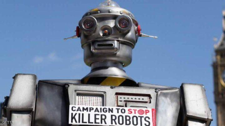 """سعي أوروبي لإنتاج """"قتلة دمويين"""" من الروبوتات"""