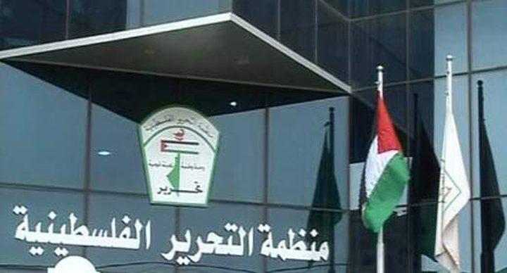 البرلمان العربي يجدد دعمة لمنظمة التحرير
