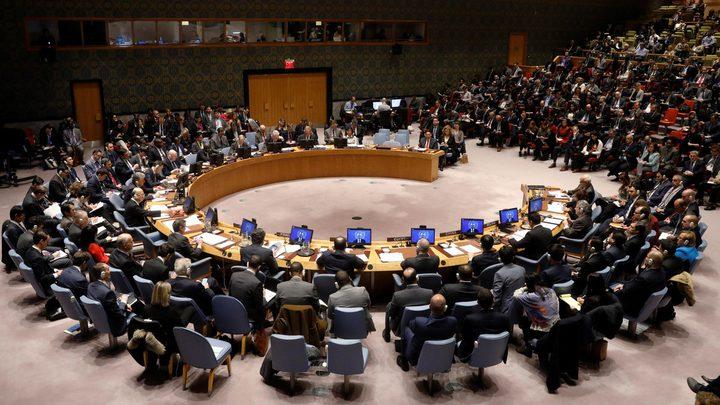 تقدم في مشاورات حماية الفلسطينيين تحاصره عقدة الـ فيتو الأميركي