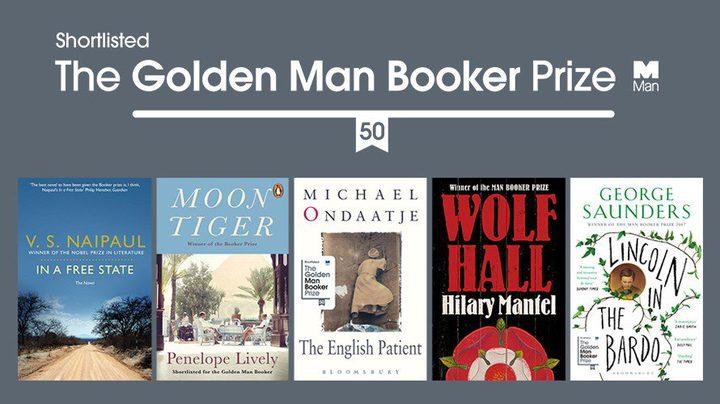 """اعلان القائمة القصيرة """"جائزة مان بوكر الذهبية 50 """""""