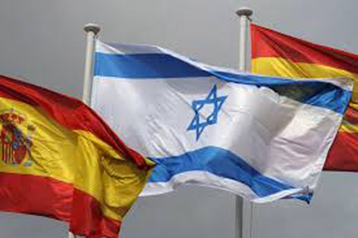مدينة إسبانية تطالب حكومة بلادها بتعليق علاقاتها الدبلوماسية مع إسرائيل