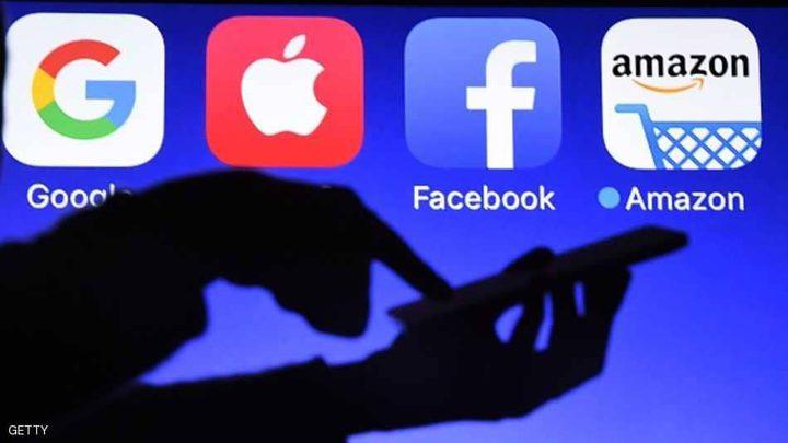 """غوغل وفيسبوك.. """"أزمة"""" بسبب الإعلانات الرقمية"""