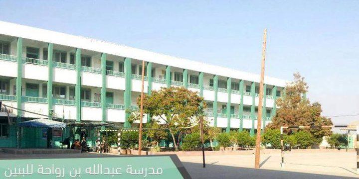 غزة: تعرض مدرسة حكومية للقصف الإسرائيلي أثناء تقديم امتحانات الثانوية العامة