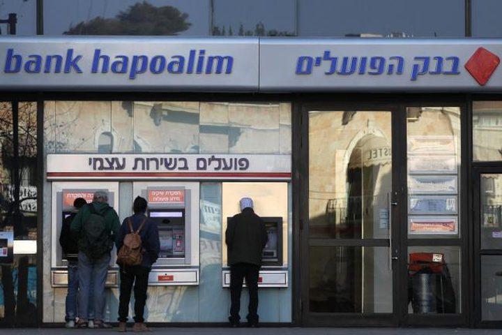 """""""هيومن رايتس"""": المصارف الإسرائيلية تساعد على سرقة الأراضي الفلسطينية"""