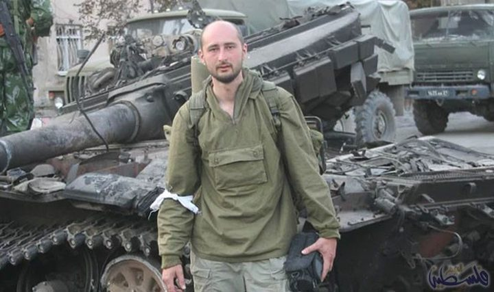 اغتيال صحفى روسي شهير فى كييف