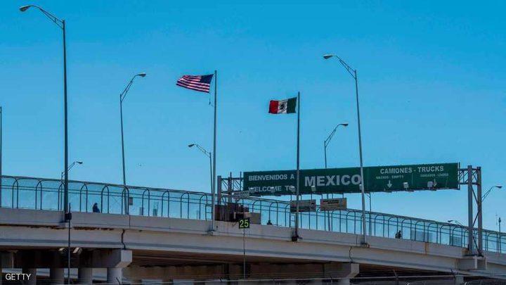 رئيس المكسيك لترامب: لن ندفع أبداً تكلفة جدارك الحدودي