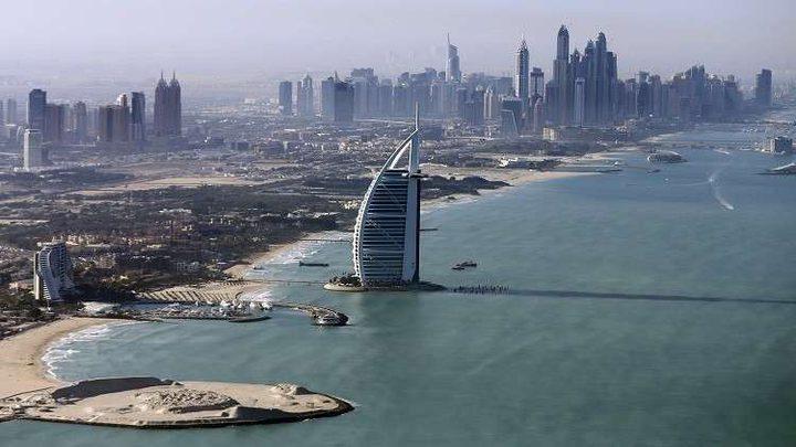 الإمارات.. 284 عاما بالسجن لمدانين في قضية احتيال مصرفي كبيرة