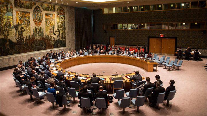 مشروع قرار لمجلس الأمن الدولي حول إنشاء بعثة دولية لحماية الفلسطينيين