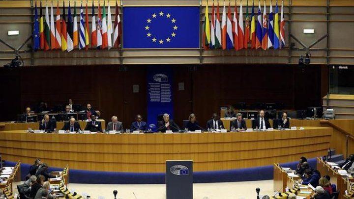 المفوض الأوروبي لشؤون الأمن يزور الشرق الأوسط لمناقشة الأوضاع في فلسطين ودولة الاحتلال
