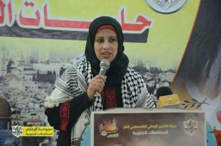 أجهزة حماس تفرج عن سماح أبو غياض
