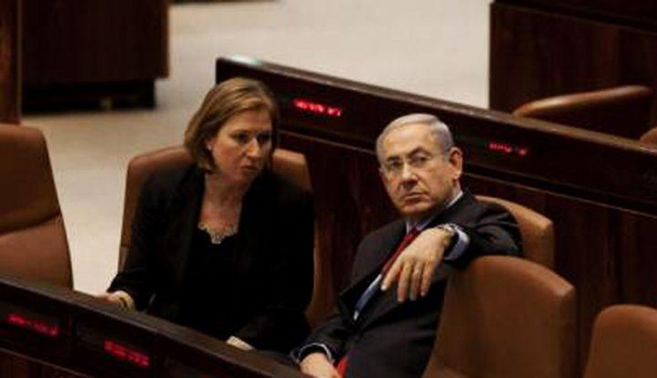 ليفني تُهاجم نتنياهو وتدعو للتحرك ضد غزة