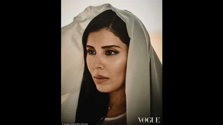 """لأول مرة.. أميرة سعودية تظهر على غلاف """"Vogue"""" (صور)"""