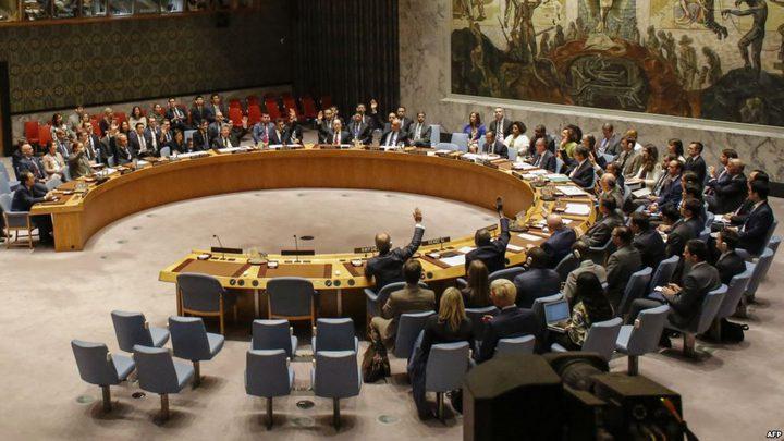 واشنطن تمارس ضغوطًا في مجلس الأمن لتأجيل التصويت على مشروع قرار حماية دولية للفلسطينيين