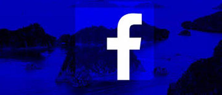 فيسبوك ستوقف البث المباشر منعا للعنف