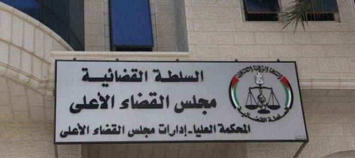 مجلس القضاء الأعلى يوضح الإجراءات التي اتخذها فيما يتعلق بالجرائم المرورية