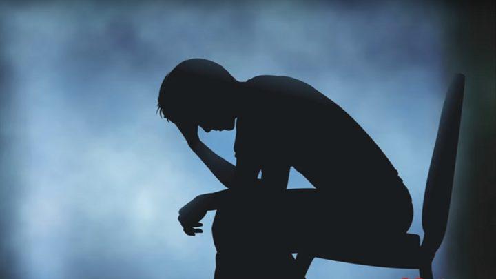 مواقع التعارف تسبب الاكتئاب وعدم الأمان