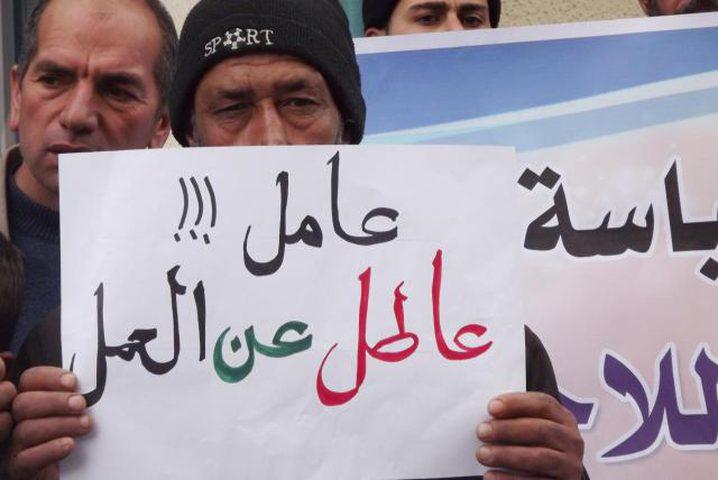 منظمة العمل الدولية: البطالة في فلسطين بلغت أعلى مستوى في العالم