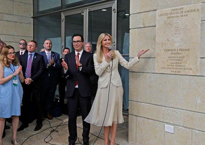 مسؤولون أميركيون: ترامب ينظر في تسليم الاتصالات مع الفلسطينيين إلى السفارة الجديدة في القدس