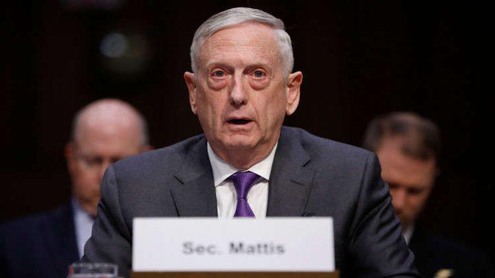 ماتيس: وجودنا العسكري في كوريا الجنوبية غير قابل للنقاش مع بيونغ يانغ