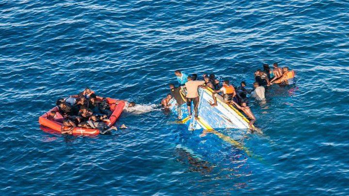 غرق تسعة مهاجرين في المتوسط قبالة سواحل تركيا