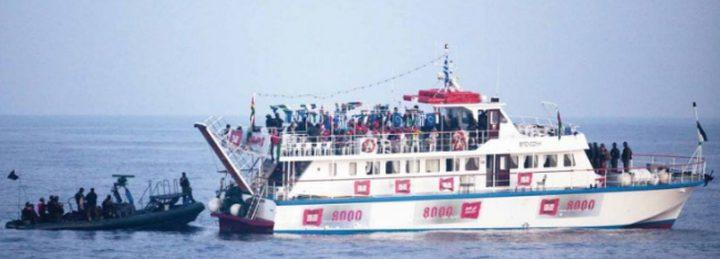 اسطول الحرية وصل هولندا وسط توقعات باحتجازه من قبل الاحتلال قبل وصوله غزة