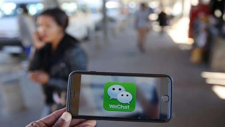 الصين تسمح بالطلاق عبر مسنجر!