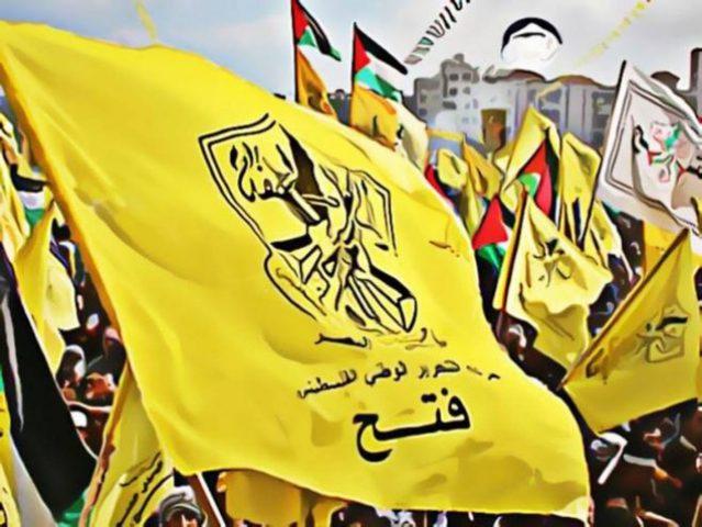 """""""فتح"""": السلام يبدأ بتطبيق قرارات الشرعية الدولية"""