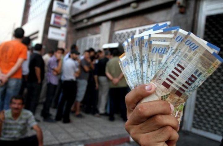 صرف رواتب الموظفين الحكوميين بالضفة وغزة