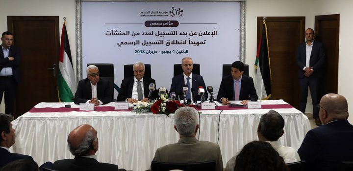 """الحمد الله: بافتتاح """"الضمان الاجتماعي"""" ندشن أولى الخطوات لصون حقوق مليون عامل وموظف"""