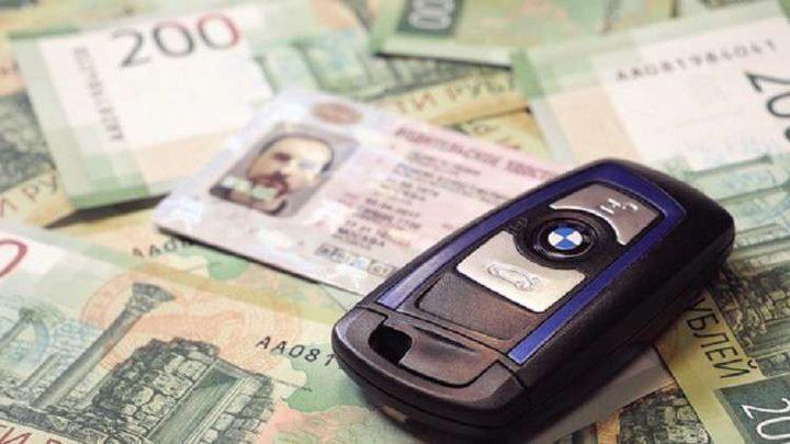 روسيا تبدأ إصدار رخص القيادة الإلكترونية