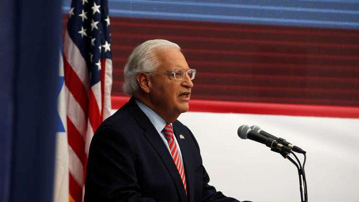 سفير واشنطن لدى إسرائيل يهاجم الصحفيين بشأن احتجاجات غزة