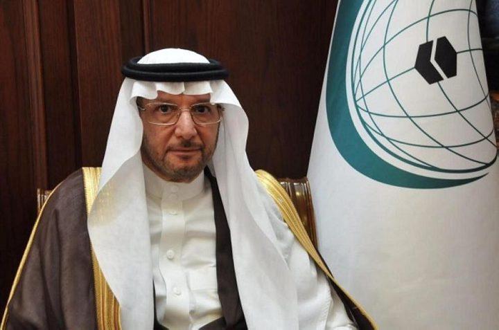 منظمة التعاون الإسلامي تشيد بمساعي الكويت لحماية الفلسطينيين