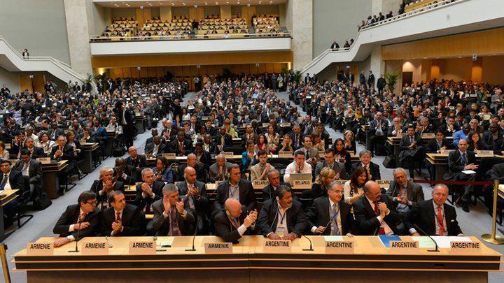 فلسطين تشارك في مؤتمر العمل الدولي في جنيف