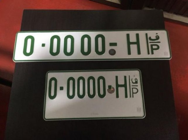 بعد عيد الفطر.. لوحات تسجيل جديدة للمركبات