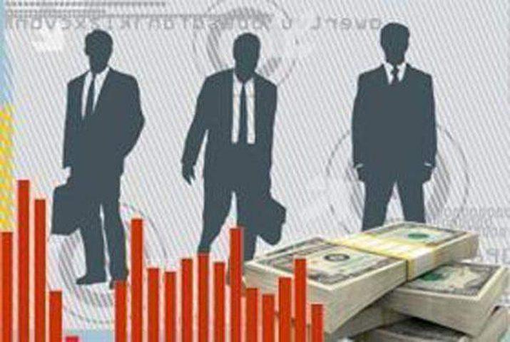تراجع الاستثمار الأجنبي المباشر عالميا 23 بالمائة في 2017