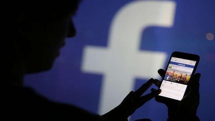 فضيحة جديدة لفيسبوك.. تسريب بيانات المستخدمين