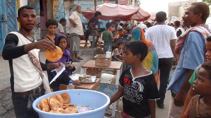 أوكسفام: اليمن ينحدر نحو المجاعة