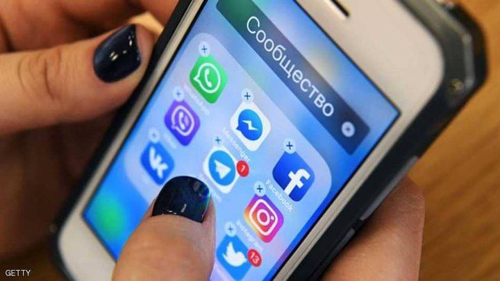 """ميزة جديدة لحل """"مشكلة مزمنة"""" في هواتف أبل"""