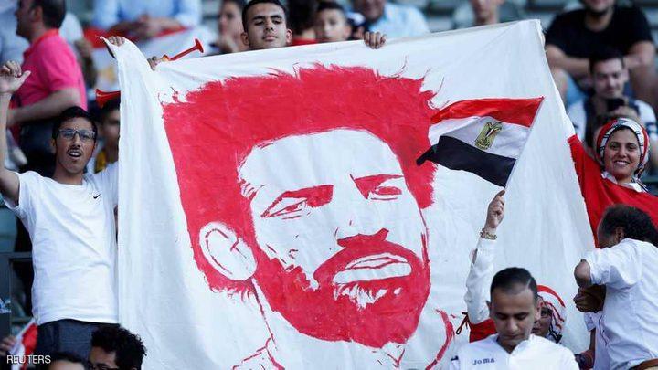 صلاح : سأفعل ما بوسعي لتحقيق آمال الجماهير المصرية