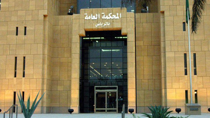 الحكم بإعدام 4 أشخاص في السعودية بتهمة التخابر مع إيران
