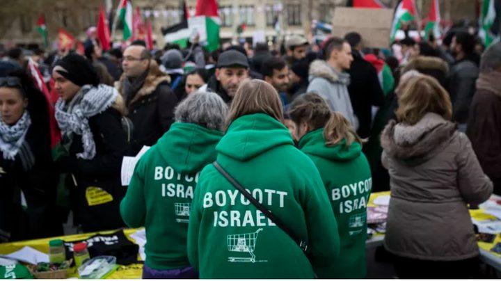 قانون جديد لتغريم الداعيين لحركات مقاطعة اسرائيل بمبالغ مالية كبيرة