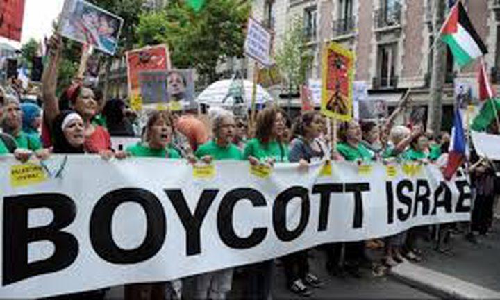 """""""فتح"""" ترحب بموقف بلدية برشلونة المطالب بفرض حظر عسكري على """"الأبارتهايد"""" الإسرائيلي"""