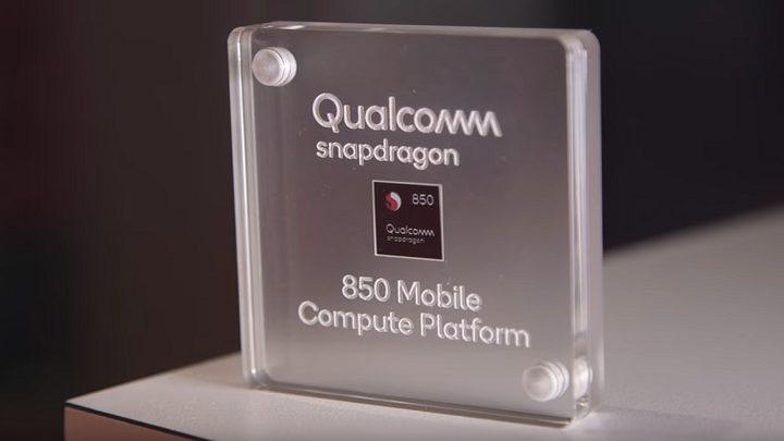 """""""Qualcomm"""" تطلق أحدث معالجاتها المخصصة للحواسب"""